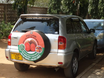 OFSP marketing on a motorbike wheel cover in Tanzania.